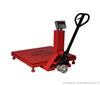 標準30公斤實驗室用臺稱 30公斤實驗用地磅  30公斤實驗用電子磅