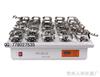 单层敞开式摇床RH-50-20