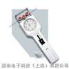 德国施密特机械式张力仪/施密特线材张力仪/手持式施密特张力仪DN1-1000
