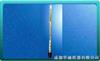 HC1094動槽水銀氣壓表
