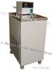 低温冷却循环泵DC-40/20