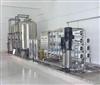 RO reverse osmosis device
