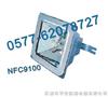 防眩防水防尘防震棚顶灯 NSC9700-(175W、150W、100W、70W)防眩棚顶灯
