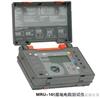MRU-105接地电阻测试仪 深圳华清专业代理MRU-105接地电阻测试仪
