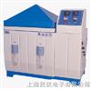 LXD-080氙灯气候试验箱