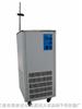 DFY系列低温恒温反应浴,巩义予华仪器采用进口压缩机,厂家直销!