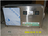 DJ-G Pipeline Animal Breeding Instrument