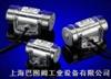 DHU-0671 20ATOS电磁阀