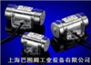 ATOS电磁阀DKER-1713-X 24DC DC10 /WG