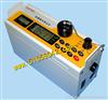 HA-LD-3F防爆激光测尘仪/粉尘检测仪/便携式粉尘仪  恒奥德