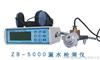 ZB-5000ZB-5000智能数字漏水检测仪