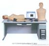 高智能数字网络化体格检查教学系统(心肺听触诊、腹部触听诊、血压测量三合一功能、TTC组合)