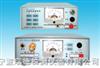 HT-XG500HT-XG500金属管线探测仪