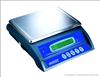 標準15公斤促銷價格臺稱 15公斤普瑞遜桌稱  15公斤電子磅稱