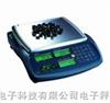 標準100公斤電子桌稱  100公斤普瑞遜桌稱 100公斤電子磅稱