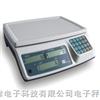 標準200公斤電子桌秤 200公斤普瑞遜桌稱200公斤電子磅稱