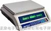 標準500公斤電子桌稱  500公斤普瑞遜桌稱 500公斤電子磅稱