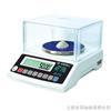 上海英展电子天平 实验室专用电子天平 厂家直销