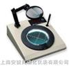 CC-570上泰标准型菌落计数器