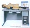 高智能数字网络化体格检查教学系统(腹部触听诊、血压测量二合一功能)