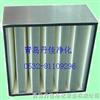 High air volume high efficiency air filter