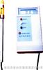 BYWF-2001袖珍数字微风速仪