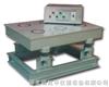 HZJ-1型磁力振动台,混凝土磁力振动台,电磁振动台