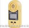 KXEM系列便携式氨气检测仪