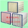 Bag type junior high efficiency air filter