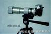 ta-t2a照相记时测烟望远镜