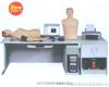 高智能数字网络化体格检查教学系统(心肺听触诊、腹部触听诊、血压测量三合一功能)