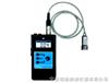 VTM36吉林VTM36滚动轴承状态检测仪 中国代理商 价格实惠 资料 参数 图片