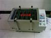 RJ-12 数显恒温血液溶浆机