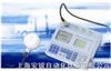 VM-53A/VM-53A/VM-53A/VM-53A/VM-53A/VM-53AVM-53A三轴向低频测振仪/VM-53A三轴向低频测振仪