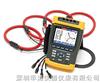 电能质量分析仪F434|Fluke福禄克F434电能质量分析仪