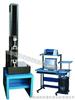 QJ210C非金属材料拉力试验机、电子拉伸试验机、电子拉压力试验机、电子拉力检测机