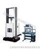 QJ211B高低温万能材料试验机、高低温万能材料实验机、高低温试验机