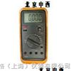 M105412手持式信号发生器/M105412