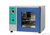 GNP电热恒温培养箱