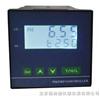 HA-96FS微電腦工業酸度計/在線PH計/在線式酸度計/在線式PH計 恒奧德