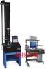 QJ210A胶粘剂剥离强度测试仪