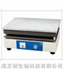 不锈钢板盖电热板(