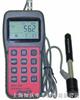 PHT-1800里氏硬度計|菲思圖PHT-1800里氏硬度計
