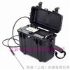 M370328便携式综合烟气分析仪
