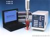 S-450D数字式超声波细胞粉碎设备