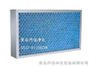 Sub efficient air filter