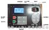 M335935高速电压记录仪(3路)(带软件能连电脑)