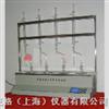 M355999智能原油含水快速测定仪()