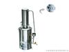 DZ-5L DZ-10L DZ-20L断水自控不锈钢蒸馏水器