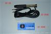 Intron EP-20ITM-525孔铜测厚仪 EP-20探头(0.45-0.6mm)标准孔板